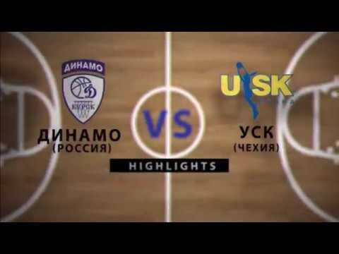 01.11.2017 Highlights. Dynamo Kursk (RUS) v ZVVZ USK Praha (CZE)