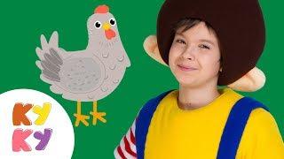 КУРОЧКА Ряба - Пісенька КАЗКА - КУКУТИКИ - розвиваюча пісня для дітей по російській казці