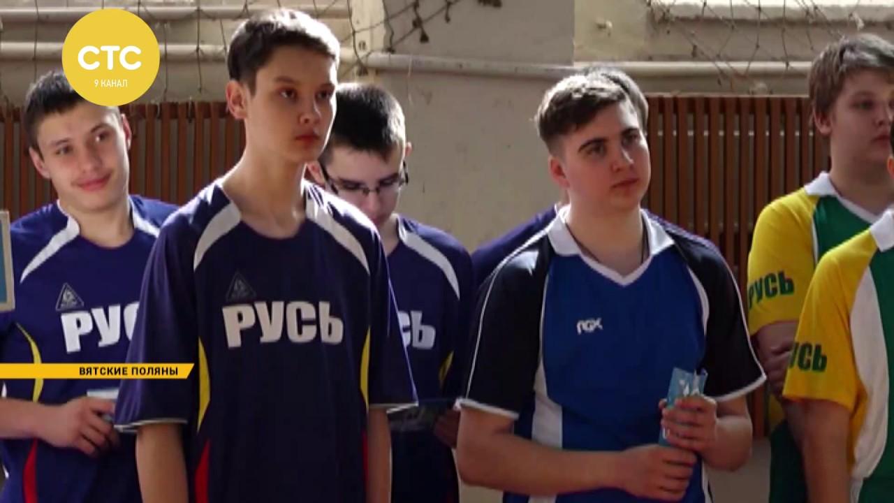 Городошный спорт в Вятских Полянах