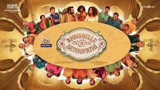 annabelle-sethupathi-official-tamil-trailer-vijay-sethupathy-taapsee-pannu-sep-17