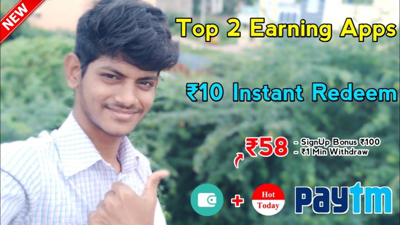 ₹58 Instant Paytm Cash 2020 || money Earning apps Tamil 2020 || Vk Techno