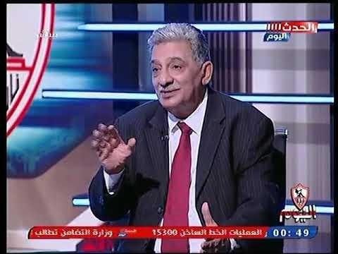 الزمالك اليوم مع احمد جمال - لقاء النقاد على بركة والشرقاوي ومداخلة مرتضي منصور 16-9-2019