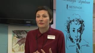 Новый тандем в преподавании русского языка за рубежом