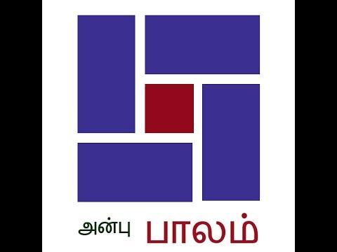 Lawrence Charitable Trust, Ashok Nagar, Chennai.