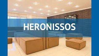 HERONISSOS 4* Греция Крит - Ираклион обзор – отель ХЕРОНИССОС 4* Крит - Ираклион видео обзор