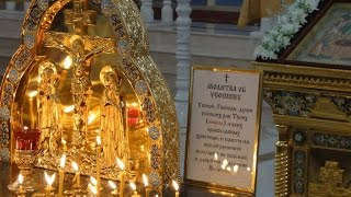 Молитва об умерших без покаяния. Архимандрит Иоанн (Крестьянкин)