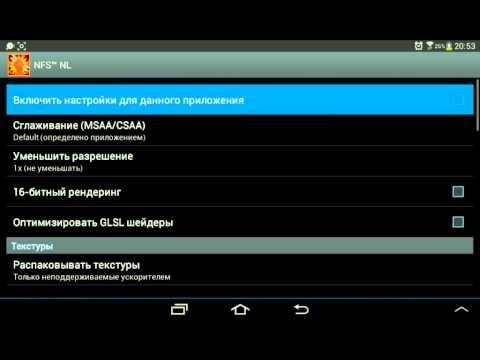 Запуск игры с неподходящими текстурами,Android.Gl Tools.