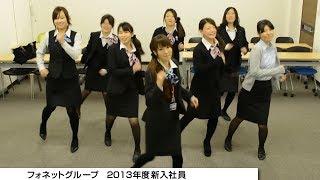 恋するフォーチュンクッキー フォネットグループ Ver. / AKB48[メザセ公式]