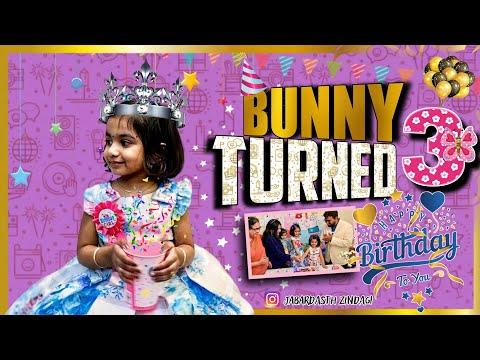 #Vlog | Bunny's Third Birthday Celebrations | Birthday Decor | Peppa Theme | Telugu Vlogs from USA