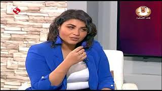 شاهد ماذا قالت زينب غازي عن دورها في مسلسل حال مناير Youtube