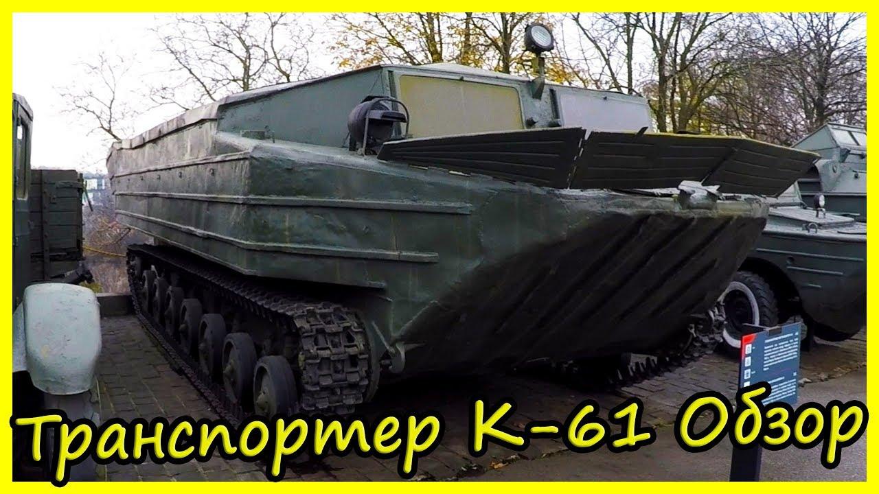 военные транспортеры ссср