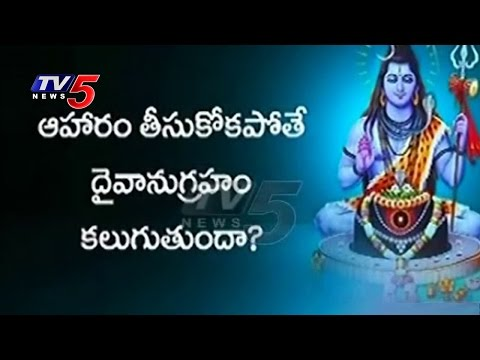Significance Of Maha Shivaratri, Jagaram & Fasting | TV5 News