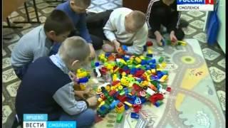 Смоленские специальные коррекционные школы интернаты стали общеобразовательными