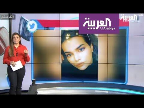 تفاعلكم : والد الفتاة السعودية الهاربة يصل لبانكوك ويطلب مقابلتها