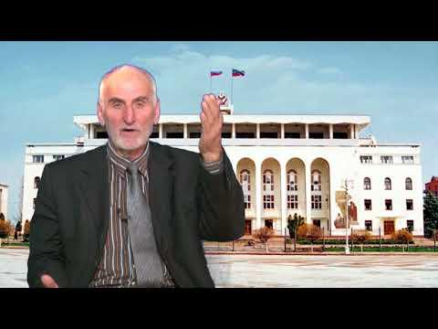 Обращение к Васильеву В.А.- врио Главы РД 3ч