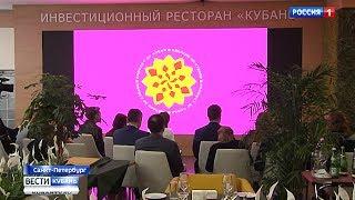 Товарный знак «Сделано на Кубани» выведут на рынок в следующем году