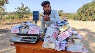 6 करोड़ रुपये में कितना वजन होगा ? Weight of 6 crores rupees - Shocking Result
