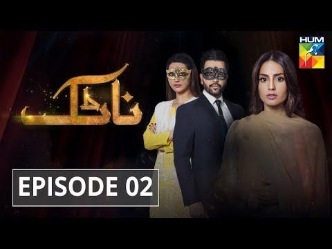 Download Natak Episode #02 HUM TV Drama