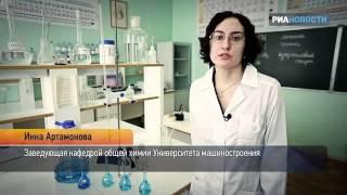 видео Технические жидкости для системы отопления