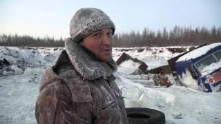 """Зимник """"полюс холода"""" Усть-Кут, Мирный, Батагай, Тикси"""