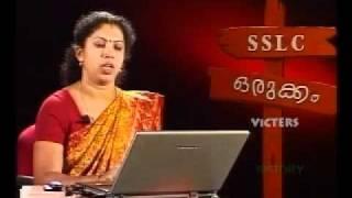 SSLC Orukkam-History Part 04