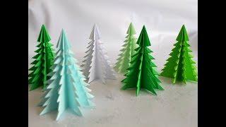 Оригами  Ёлка из бумаги(без клея) DIY Arbol de Navidad de papel.Paper Christmas tree
