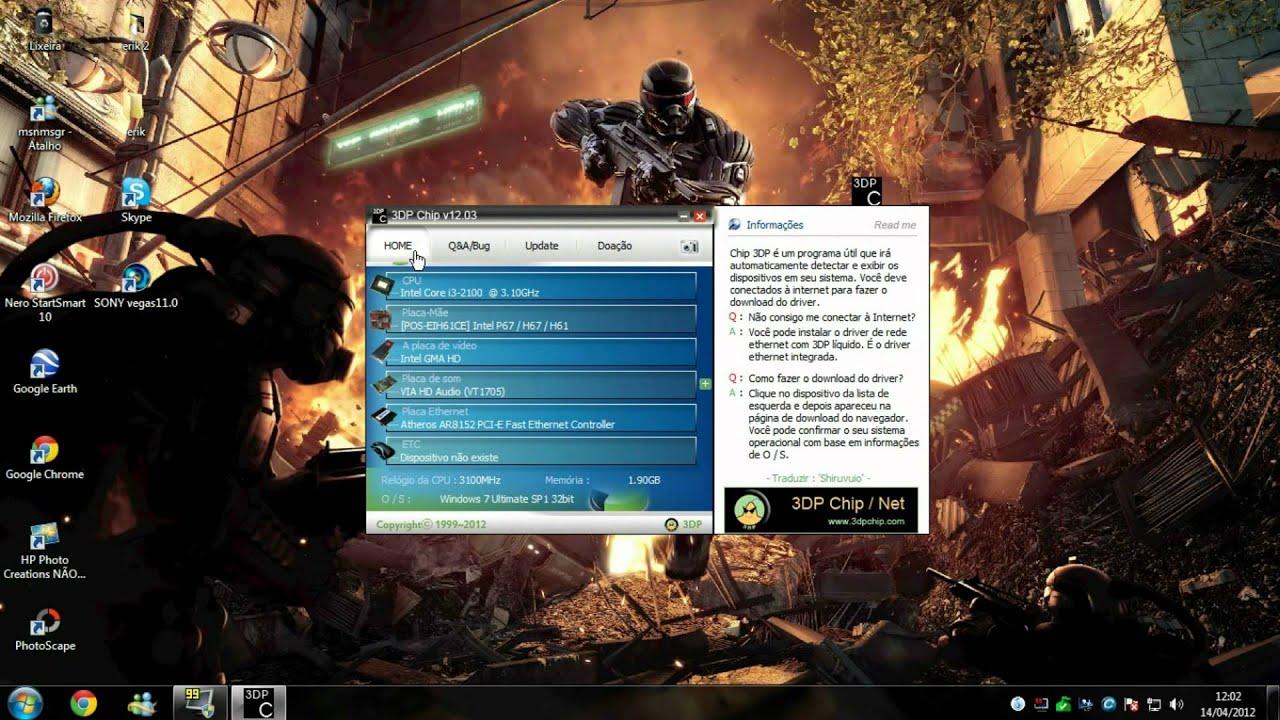 drive de rede windows 7 ultimate 64 bits