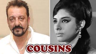 Sanjay Dutt & Cousin Zaheeda Hussain - Bollywood Family Connection