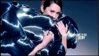 楊丞琳重唱王菲1997年經典曲《暗湧》,並邀來原粵語填詞人「詞神」林夕...