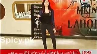 One the name of freedom Pakistani girls