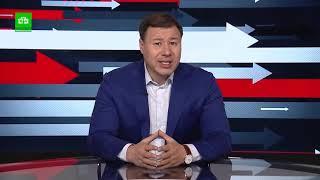 НА САМОМ ДЕЛЕ Мавр сделал свое дело 01 12 2018