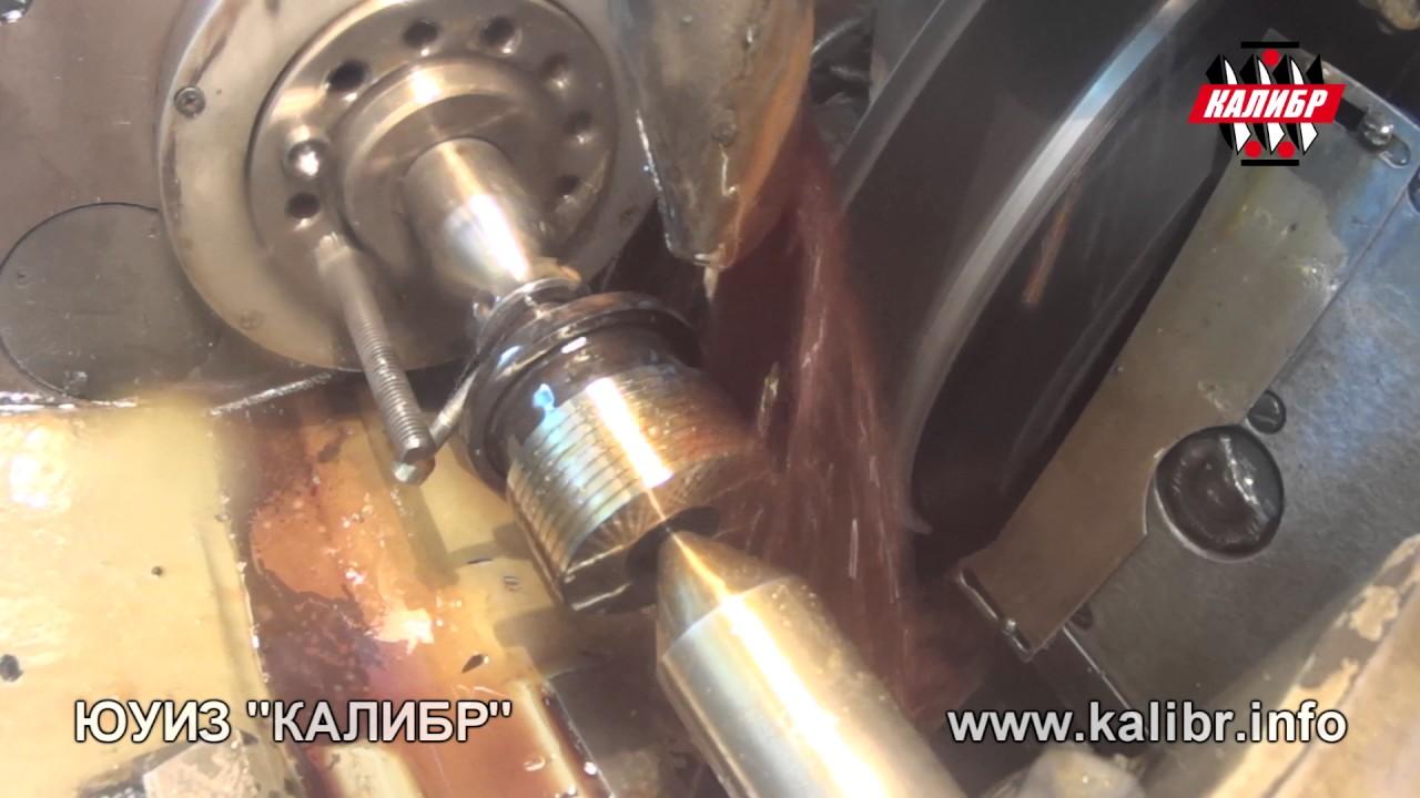 Резьбовые калибры-кольца от 2 мм до 280 мм или макс. 4