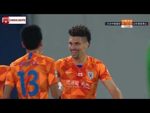 Moises Lima Goal 16' - Beijing Guoan 0 - [1] Shandong Luneng (AGG 2 - [3])