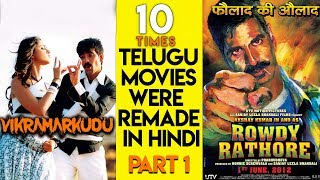 10 Times Telugu Movies were Remade in Hindi - PART 1 | 10 Telugu to Hindi Remakes