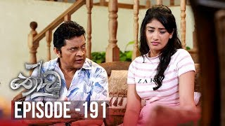 Thoodu | Episode 191 - (2019-11-11) | ITN Thumbnail