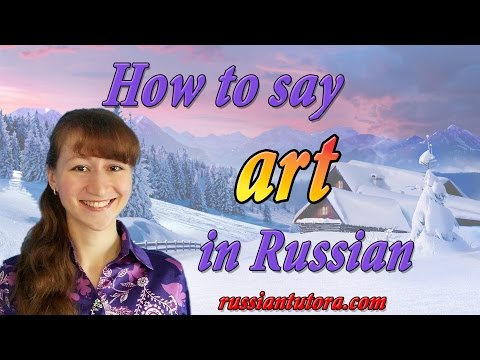 Art in Russian translation | How to say art in Russian language or Russian word for art