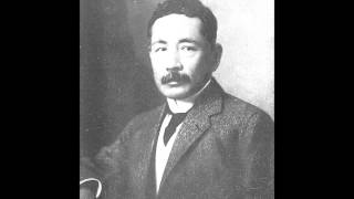 http://digital.asahi.com/articles/ASGCM6KSFGCMUCVL025.html 漱石の芸...