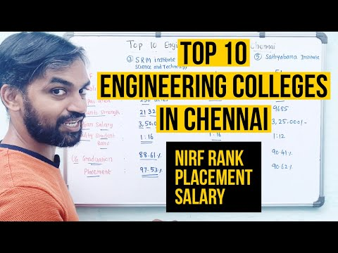 Top 10 Engineering colleges in Chennai | Placement | Salary | NIRF Ranking | Tamil