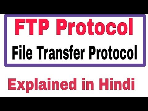 What is FTP (File Transfer Protocol) Protocol in Hindi |#