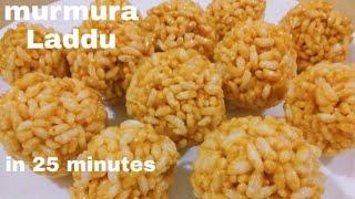 murmura laddu Recipe Puffed rice laddu -lai ke laddu easy and Quick Recipe