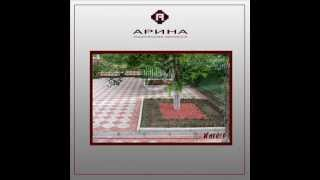 Тротуарная плитка(Строительная компания