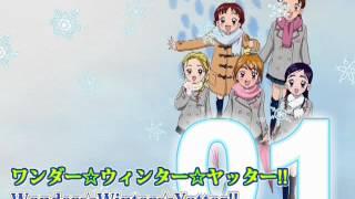 Futari wa Precure Max Heart New ED Theme Track01