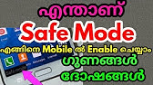 How To Turn Off Safe Mode On Tumblr App | Android & iOS - YouTube