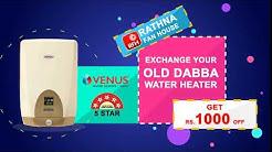Buy Venus Water Heater, Rathna Fan House, T. Nagar