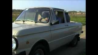 Тест-драйв ЗАЗ 968 МП
