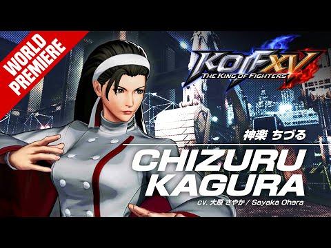 KOF XV|CHIZURU KAGURA|Character Trailer #7 (4K) 【TEAM SACRED TREASURES】