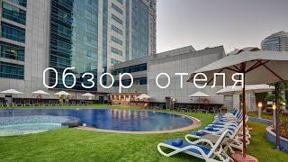 marina view hotel apartments 4 обзор отеля 2021