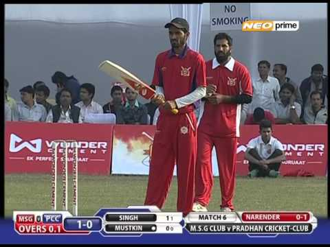 Wonder Cement - #Saath7 Final Match : MSG Club VS Pradhan Cricket Club (Part 1)