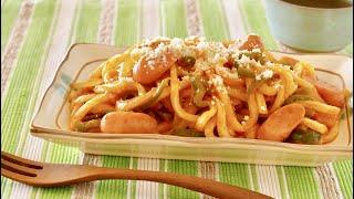 Udon alla Napolitan (Japanese Pasta Recipe) | OCHIKERON | Create Eat Happy :)