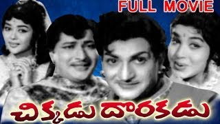 Chikkadu Dorakadu Full Length Telugu Movie    DVD Rip